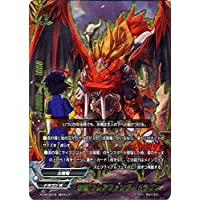 バディファイトX(バッツ) 忠竜 フレアファング・ドラゴン(超ガチレア) オールスターファイト スペシャルパック ファイナル番長