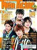 NEO ACTOR(ネオアクター) VOL.14 (廣済堂ベストムック172)