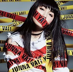 【Amazon.co.jp限定】Vai! Ya! Vai!(CD)(複製サイン&コメント入りA4クリアファイル付)