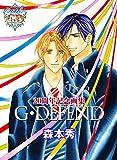 20周年記念画集G・DEFEND [大型本]