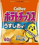 カルビー ポテトチップス うすしお味 60g×12個 -
