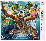 3DS モンスターハンター ストーリーズ (【限定特典】ナビルー衣装(リオレウス)ダウンロード番号 同梱)