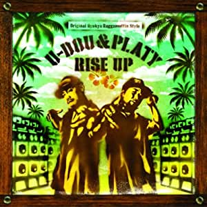 RISE UP(DVD付)