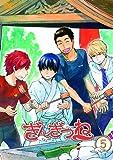 ぎんぎつね5[DVD]