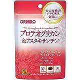 オリヒロ プロテオグリカン&アスタキサンチン 30粒