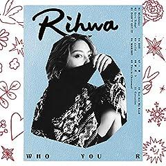 Rihwa「Carnation」のジャケット画像