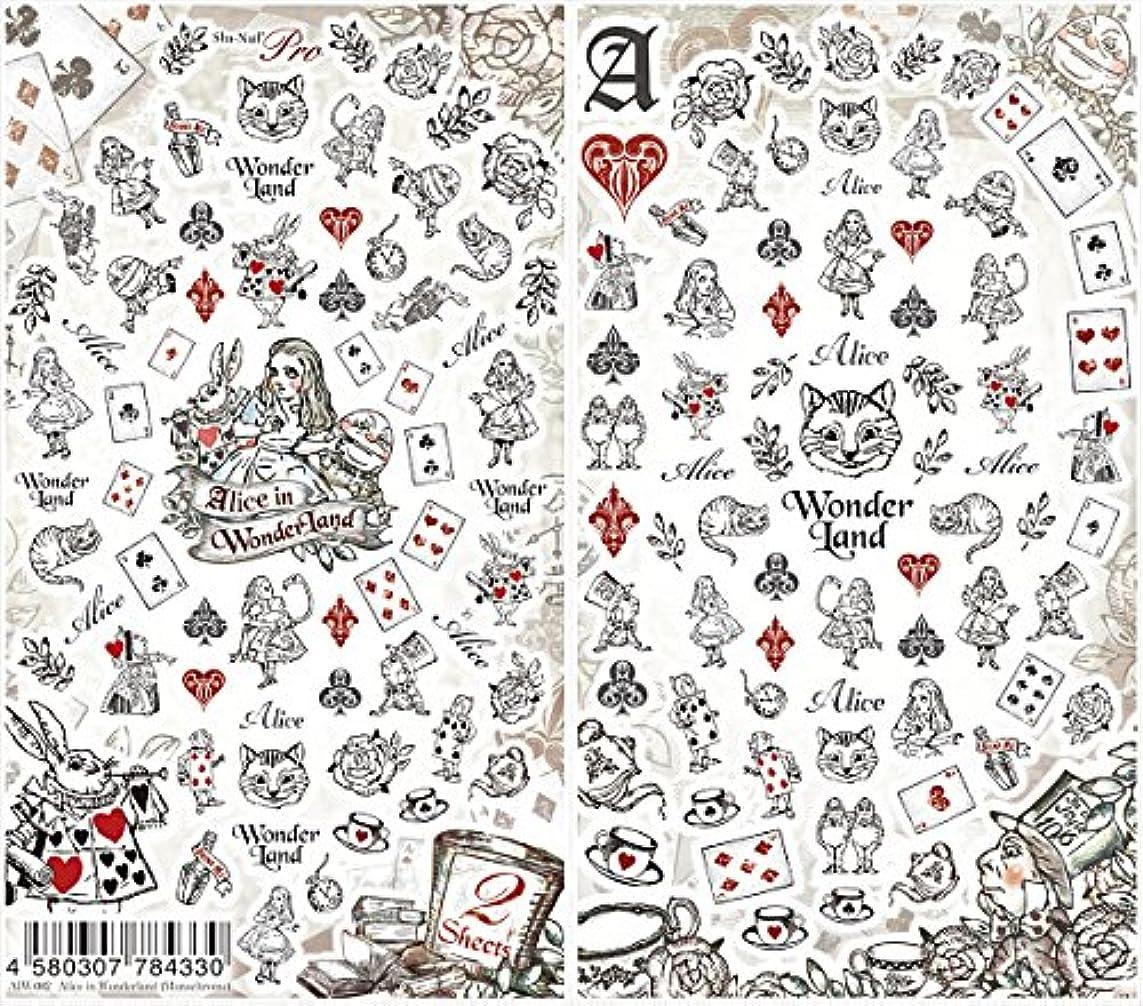 可愛いホイスト重なる写ネイルプロ ネイルシール アリスインワンダーランド モノクローム アート材