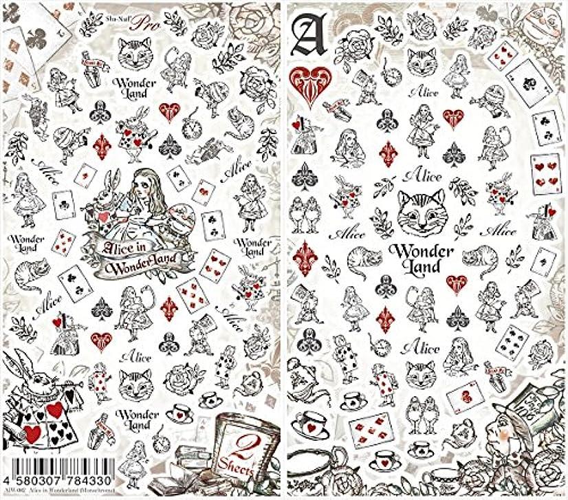 胆嚢敬意を表する雨写ネイルプロ ネイルシール アリスインワンダーランド モノクローム アート材