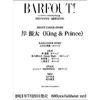 BARFOUT! バァフアウト! 2021年8月号 AUGUST 2021 Volume 311 岸優太(King…