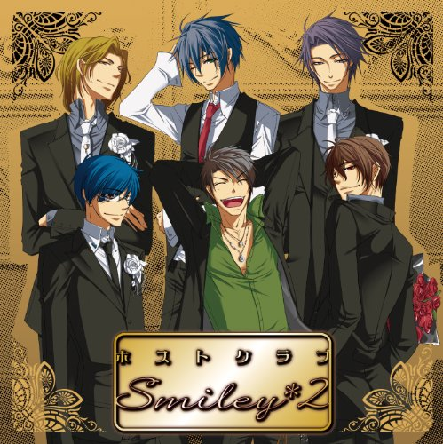 動画サイト人気歌い手CD Vol.1 ホストクラブ smiley*2 / オムニバス