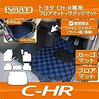 YMT トヨタ C-HR(ハイブリッド 2WD) フロア+ラゲッジマット ループチェック青黒 CHR-5P-LUG-2WD-CHBL