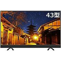 maxzen JU43SK03 4K 地上・BS・110度CSデジタル 4K対応 液晶テレビ (43V型)