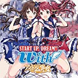 START UP,DREAM!! 画像
