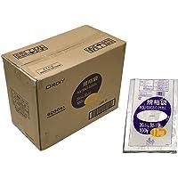 オルディ ポリ袋 規格袋 食品衛生法適合品 透明 11号 横20×縦30cm 厚み0.03mm そのまま置いて一枚づつ取…