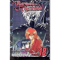 Rurouni Kenshin, Vol. 18: Do You Still Bear The Scar?