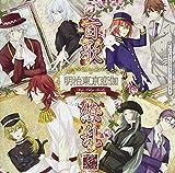 めいこいキャラクターソングシリーズ ロマネスクレコード ベストアルバム 百花繚乱(通常盤)/ゲーム・ミュージック