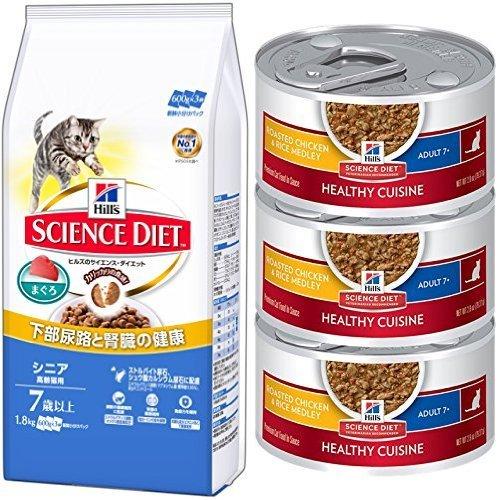 サイエンスダイエット シニア まぐろ 高齢猫用 7歳以上 1.8kg