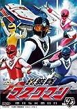 光戦隊マスクマン VOL.2[DVD]