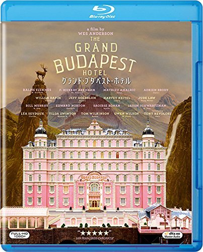 グランド・ブダペスト・ホテル [AmazonDVDコレクション] [Blu-...
