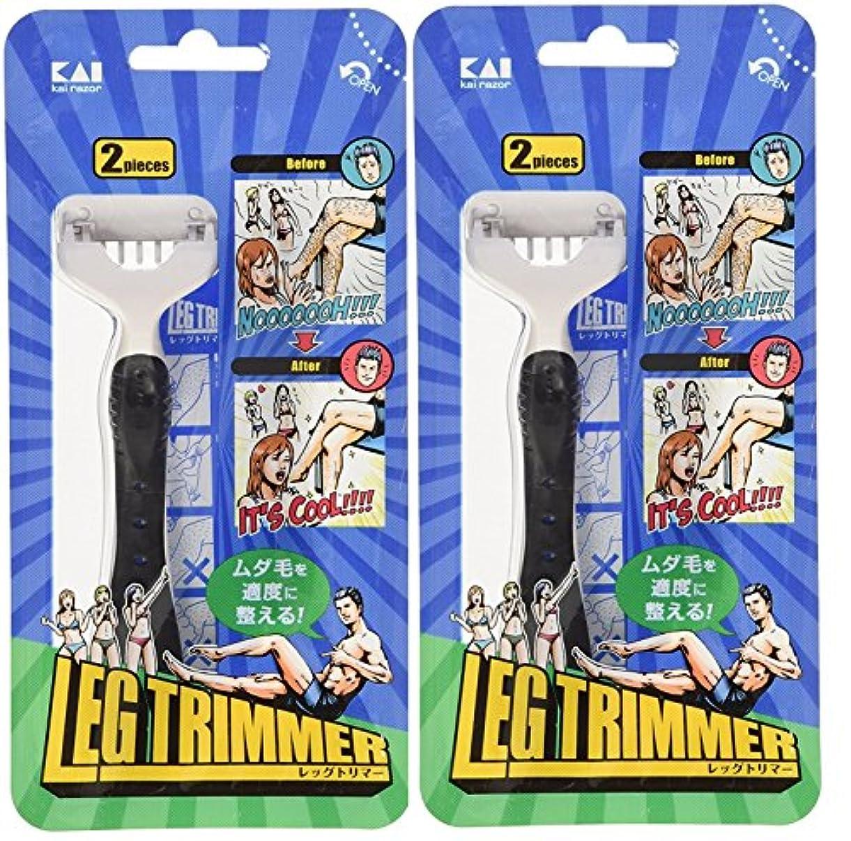 精度切断する噛む【セット品】レッグトリマー2本入×2個セット