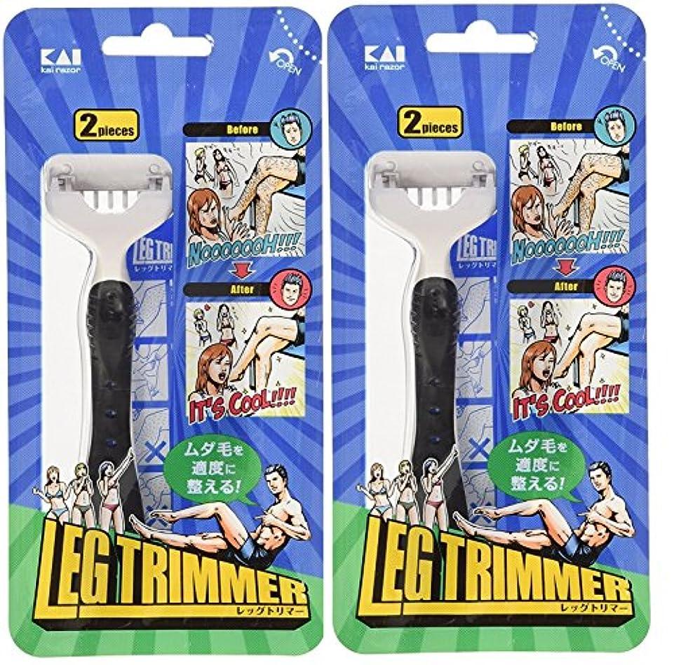 【セット品】レッグトリマー2本入×2個セット