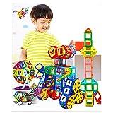 知育玩具 磁石ピース マグネットおもちゃ モデルDIY  113ピースセット 収納できる 磁石付き積み木 想像力・創造力を育てる知育玩具(収納ボックス付き)