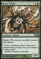 Magic: the Gathering - Giant Spider (175/249) - Magic 2014 [並行輸入品]