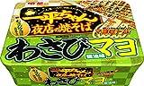 明星 一平ちゃん 夜店の焼そば わさびマヨ醤油味  127g×12個