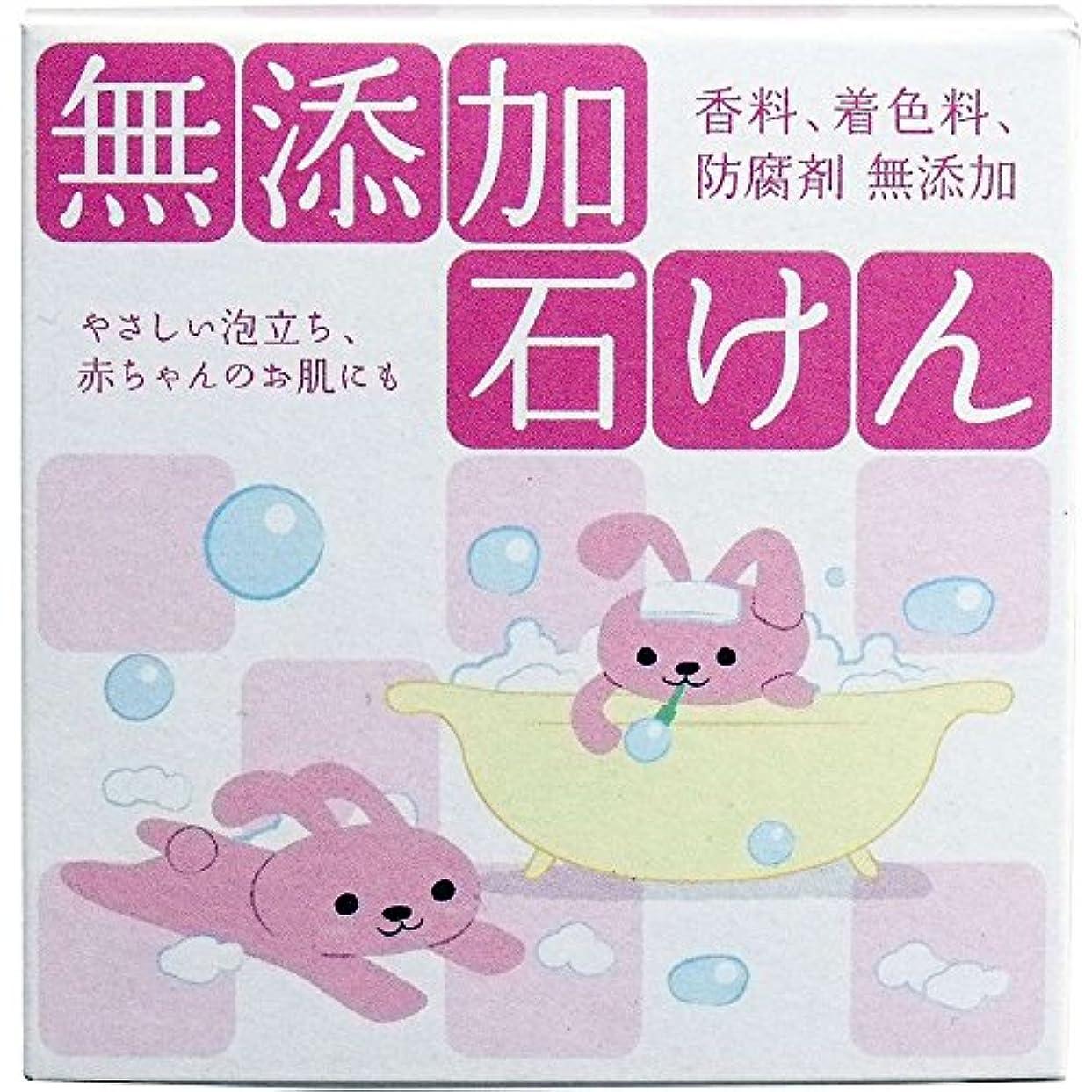 絞る中央牽引【クロバーコーポレーション】無添加石鹸 80g