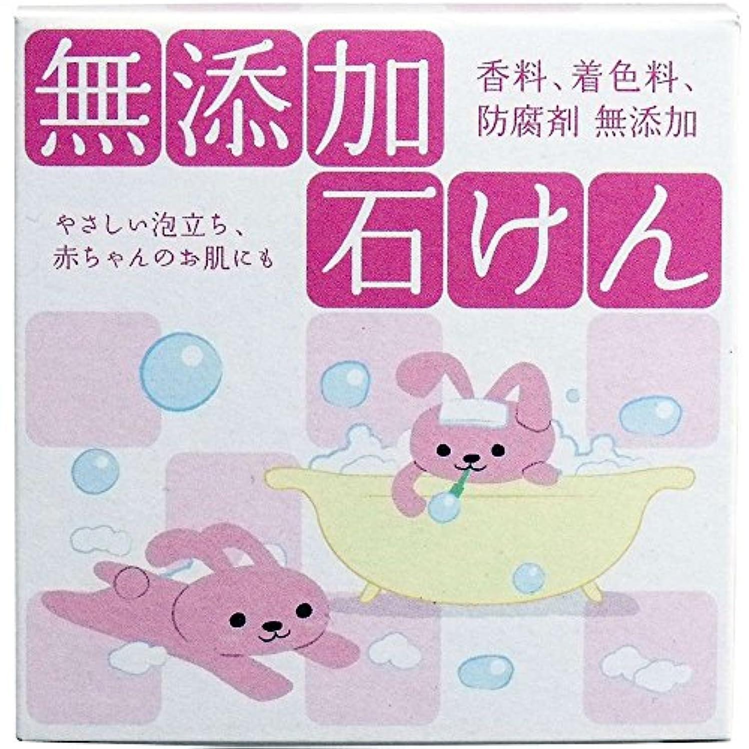苦情文句闇きしむ【クロバーコーポレーション】無添加石鹸 80g