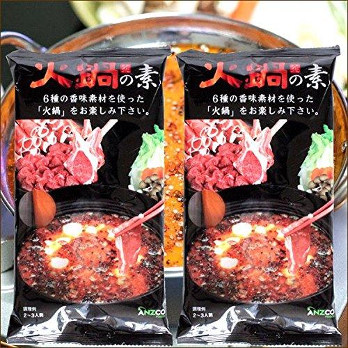 【メール便】火鍋の素 アンズコフーズ 火鍋 2袋 (1袋:150g/2~3人用) 辛い鍋 激辛鍋