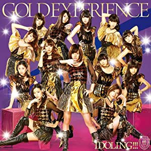GOLD EXPERIENCE (初回限定盤A)