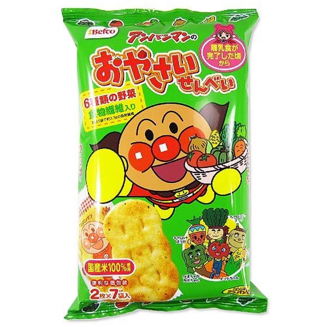 協力瀬戸際決めます栗山米菓 アンパンマンのおやさいせんべい 2枚×6袋 (12個入)