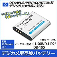 AP デジカメ用互換バッテリー オリンパス/ペンタックス/リコー LI-50B/D-LI92/DB-100 AP-TH277