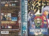 影技 ~SHADOW SKILL~のアニメ画像