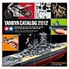 タミヤカタログ 2012 (スケールモデル版) 64369