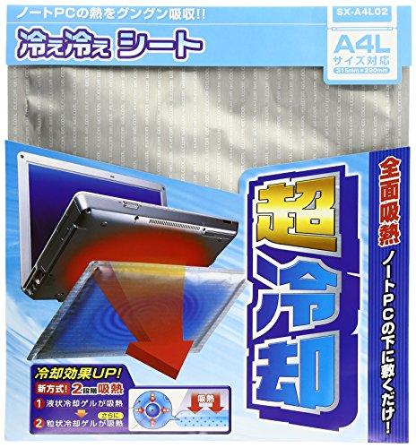 【2006年モデル】ELECOM 冷え冷えゲルシート(A4L...