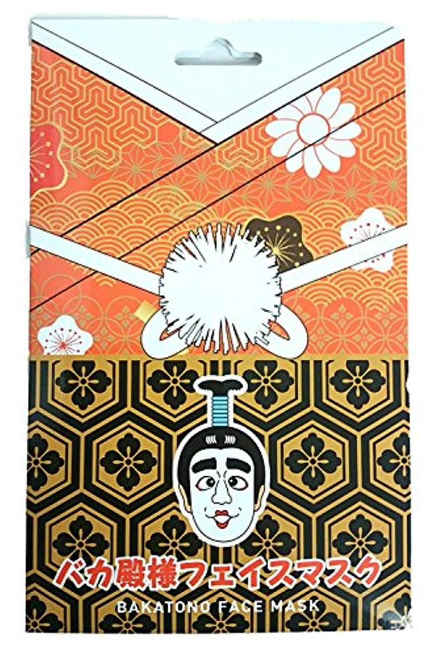 ピンチキャラバン粘土志村けんのバカ殿様フェイスマスク 桜の香り 2枚入り