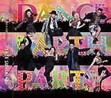 PEACE SUNSHINE / DANCE EARTH PARTY