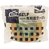 ニトムズ 包装用 布粘着テープ S PK-28 50mmX25m J5410