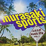 「murasaki sports ムラスポミュージック LIFE vol.1」