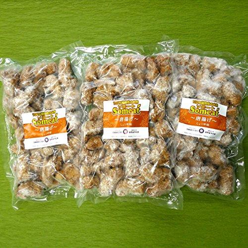 Somenoya's Someat Kara-age 3 packs【Frozen ready meal】