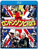 ロンドンゾンビ紀行 [Blu-ray] 画像