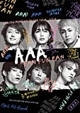 AAA FAN MEETING ARENA TOUR 2018〜FAN FUN FAN〜[AVBD-92719/20][DVD]