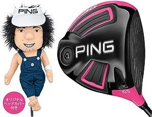 PING(ピン) G30 ドライバー BUBBA WATSON PINK
