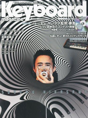 Keyboard magazine (キーボード マガジン) 2014年1月号 WINTER (CD付) [雑誌]
