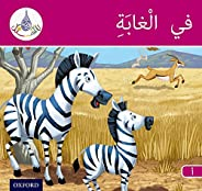 The Arabic Club Readers: Pink Band A: In the Jungle