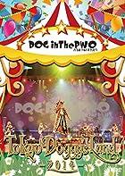 Tokyo Doggy's Land -2014- (通常盤) [DVD](在庫あり。)
