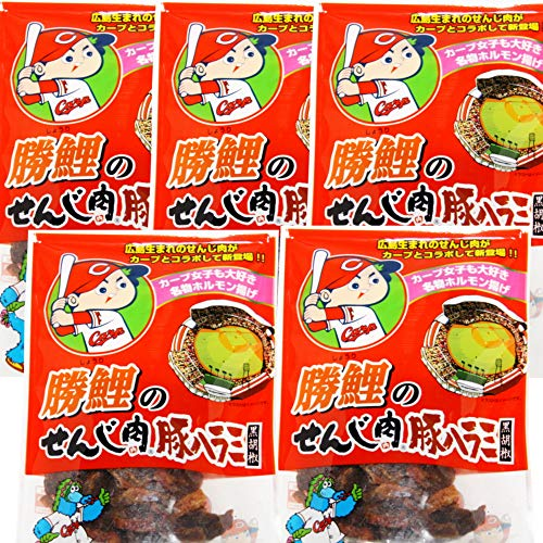 【広島名産】 カープ勝鯉のせんじ肉豚ハラミ黒胡椒5袋セット(65g×5) ホルモン珍味【大黒屋食品】