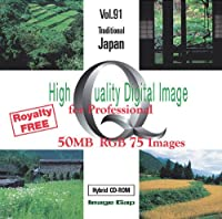 High Quality Digital Image for Professional traditional Japan